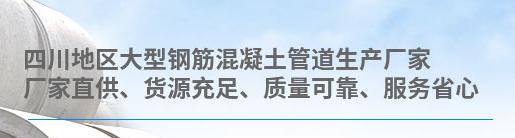 四川光滤管